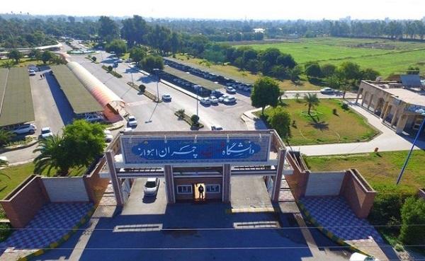 نتیجه تصویری برای دانشگاه شهید چمران + تابناک